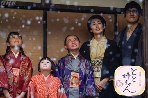 連続テレビ小説「とと姉ちゃん」今週から始まります!