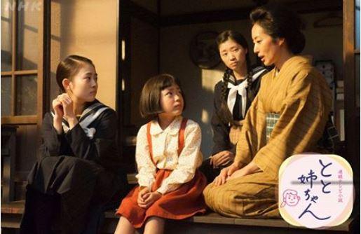 今週から高畑充希が本格出演!NHK連続テレビ小説とと姉ちゃん
