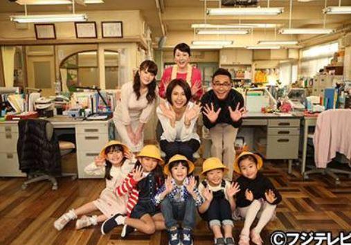 松下奈緒主演『早子先生、結婚するって本当ですか?』