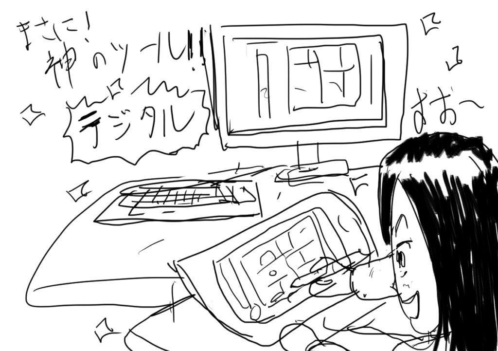 漫画を描く事は誰でも楽しめます