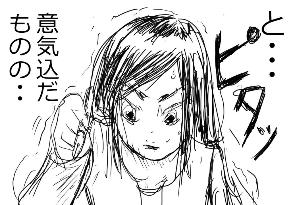 web漫画のすゝめ 4コマ漫画か長編漫画家?